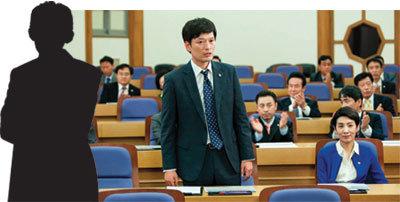 대한민국 국회에 '최보'는 없다