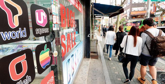 단통법 시행 1년, 소비자는 '먹통'
