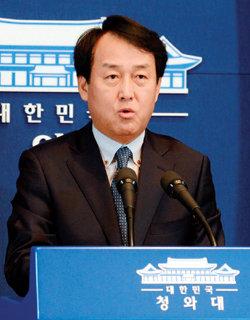 김수남 간택, 朴의 숨은 한 수