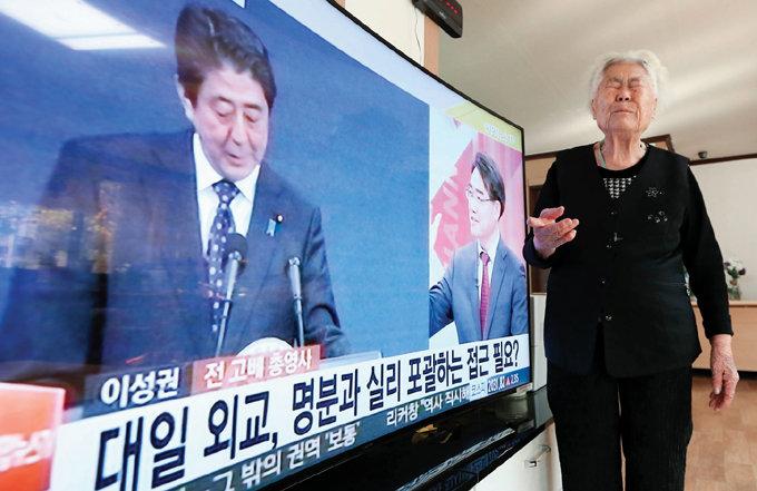 '박근혜 정상외교' 손익을 따져보니…