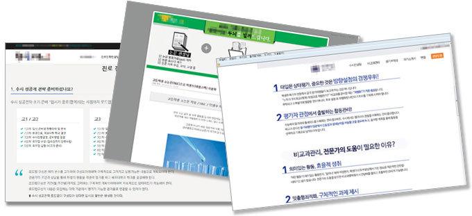 """""""'자동봉진' 만들어주고, 심층면접 맞춤 대비"""""""