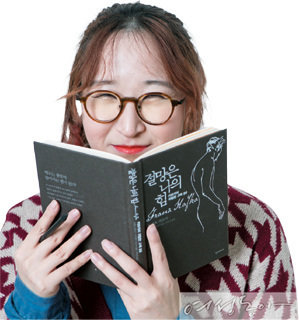 웹툰 작가의 세계