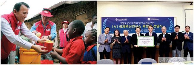 매칭 펀드로 전 임직원이 IVI 국제백신연구소 후원 김영기 대한산업안전협회장