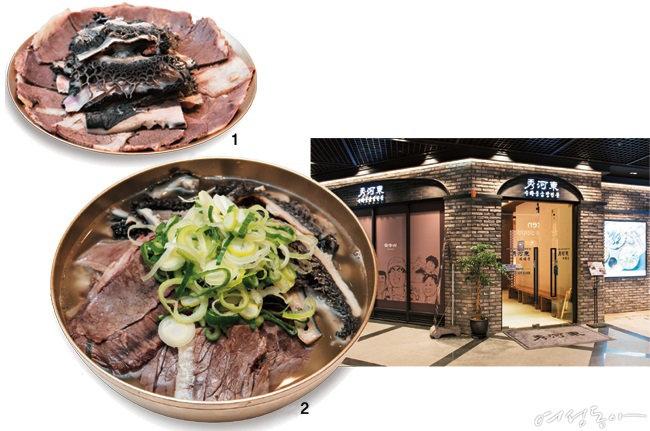국물 요리