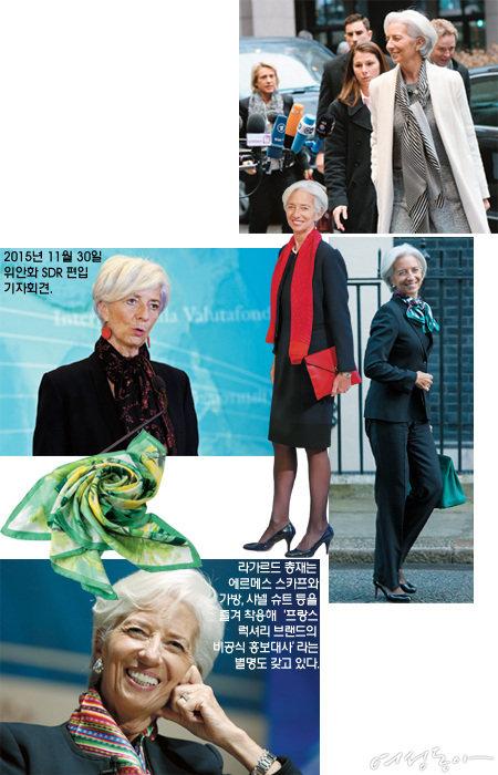 크리스틴 라가르드 IMF 총재의 스카프 정치