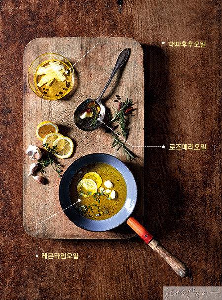 팔방미인 홈메이드 채소기름