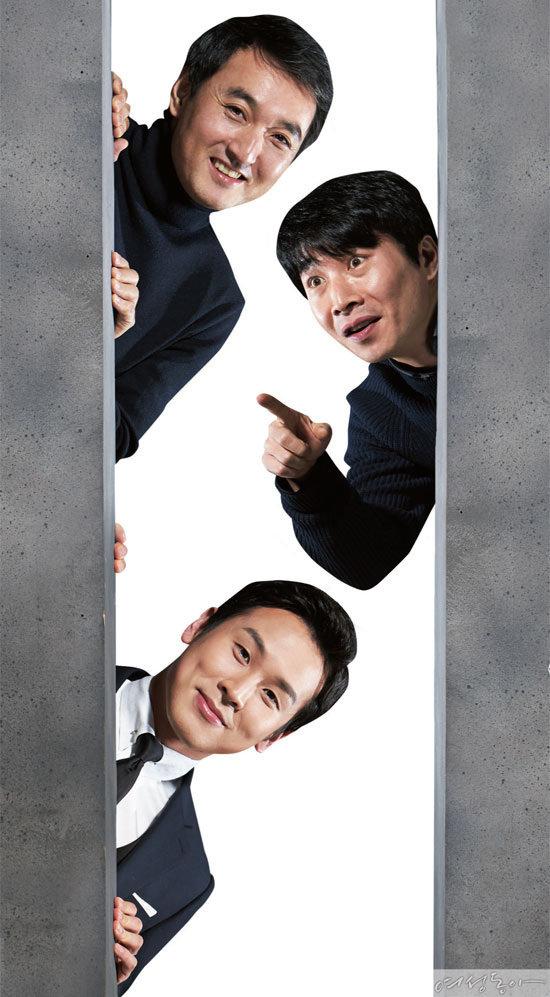 〈먹거리 X파일〉3人의  달콤살벌한 뒷담화