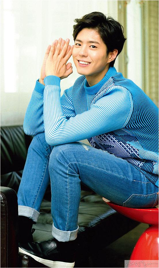 어차피 내 남자는 아니지만 대세는 박보검