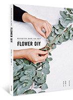 꽃으로 하는 모든 것  Bring Me Flower!