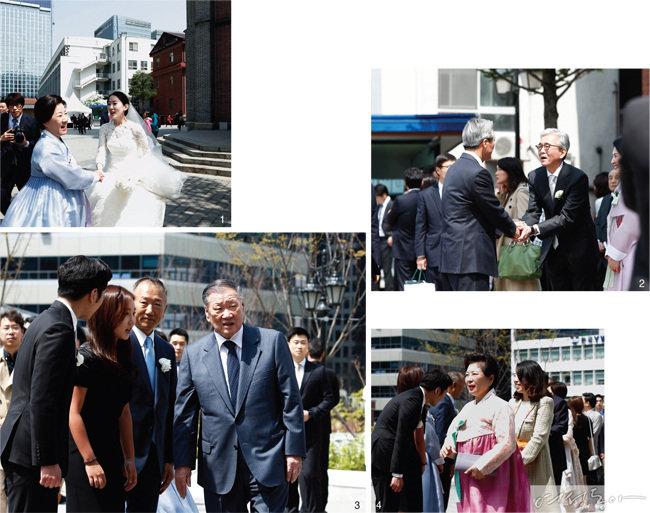 사돈 맺은 현대차-애경그룹 소박해서 더 빛난 결혼식