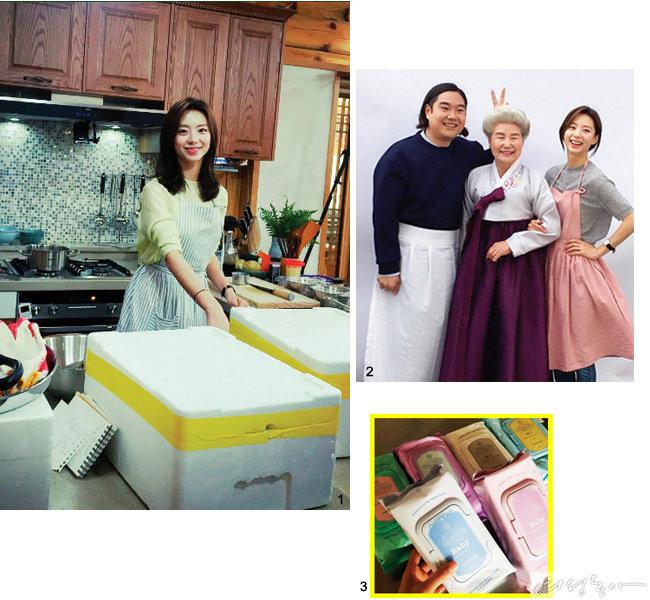 박수진·배용준은 요리 태교 중