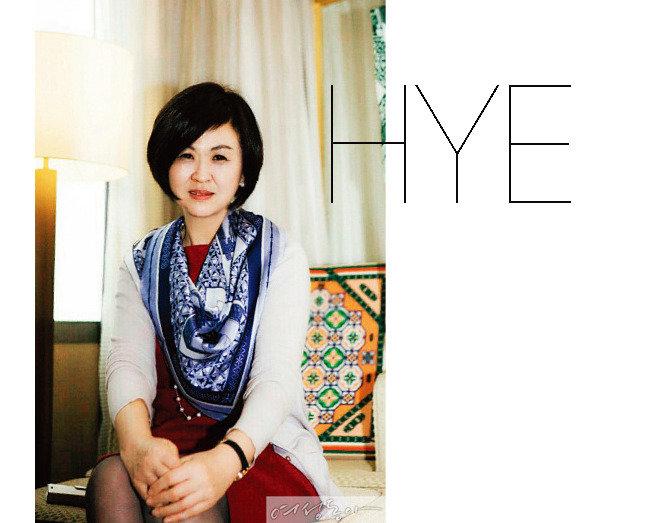 한국 전통문화의 품격을  HYE 惠에 담다