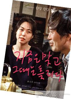 영화감독 홍상수·톱스타 김민희 '열애'&가족 통해 확인한 홍 감독 부인 C씨의 입장