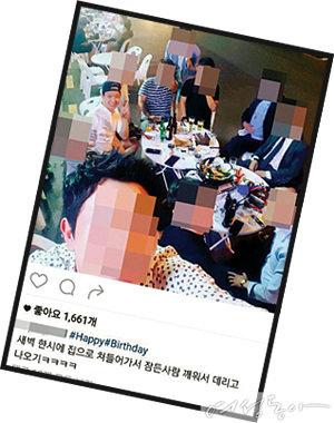 최악의 '연쇄 화장실 성 스캔들' 한류 스타 박유천