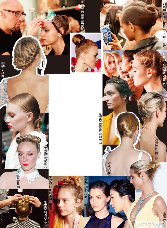 여름, 머리를 묶거나  말아 올리는 101가지 방법