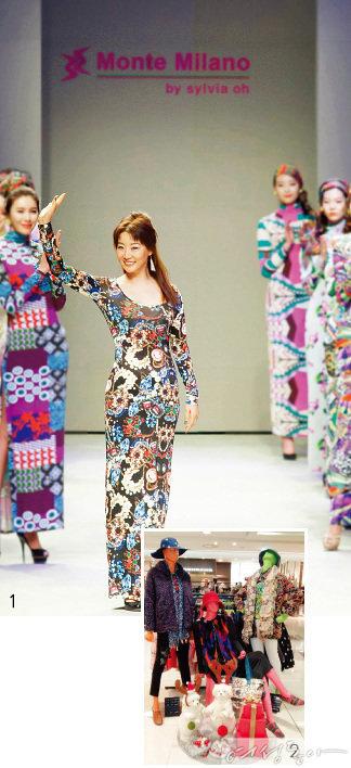 여자가 행복해지는 패션 Monte Milano