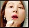 그 립스틱