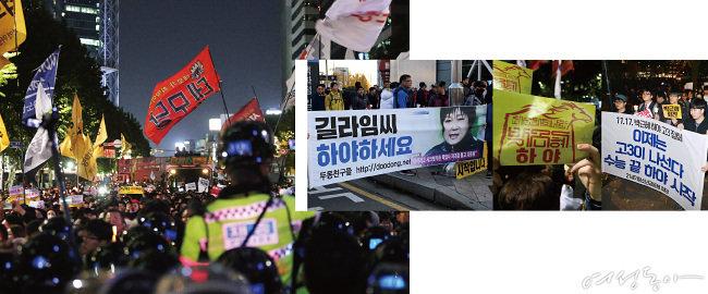 '음주가무를 좋아한 안하무인   소시오패스'에게 놀아난 대한민국