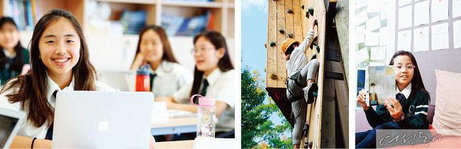 브랭섬홀 아시아의 차별화된 세계 시민 교육