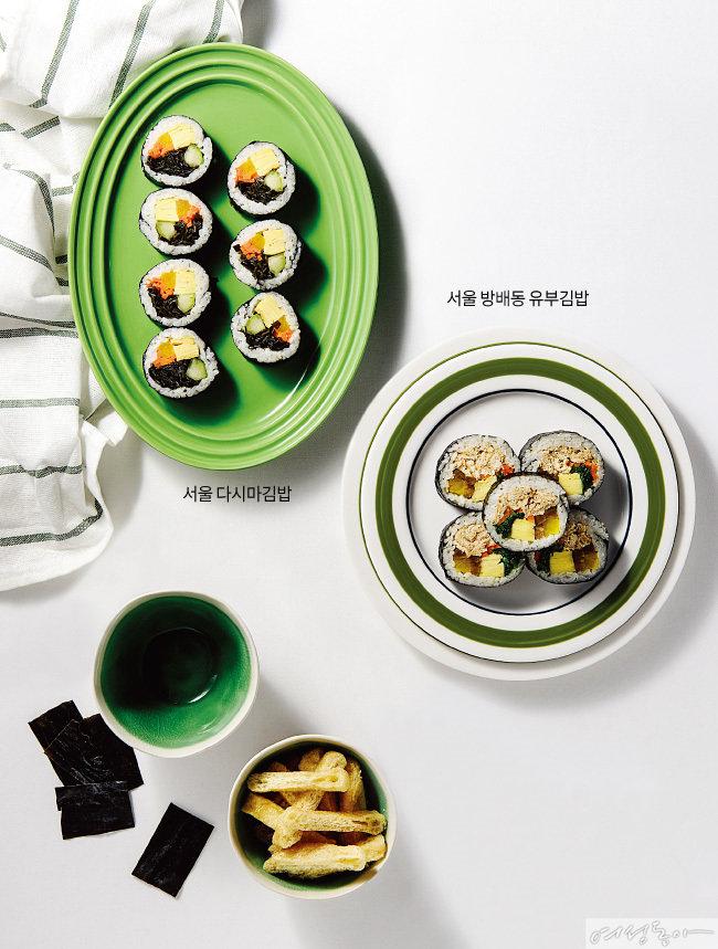 출발!  김밥 여행