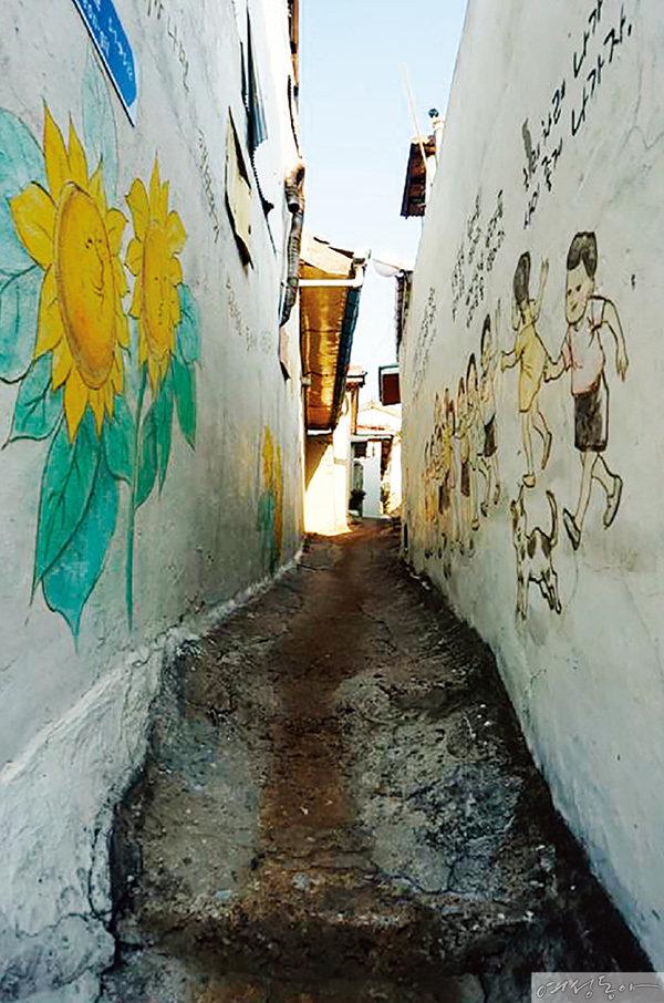 인천 산책