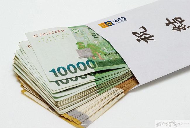국세청의 결혼 축의금