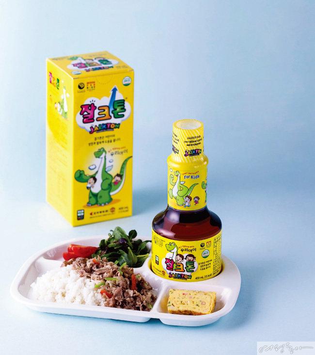 성장기 아이를 위한 영양 음료는 따로 있다