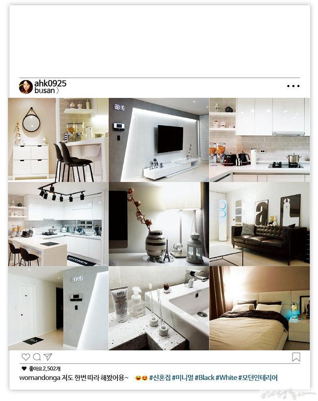 리빙 에디터가 반한 홈스타그래머의 Black & White 신혼집