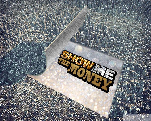 SHOW ME THE MONEY 새 정부 50조원 도시재생 뉴딜,  강북·구도심·주택에 주목하라!