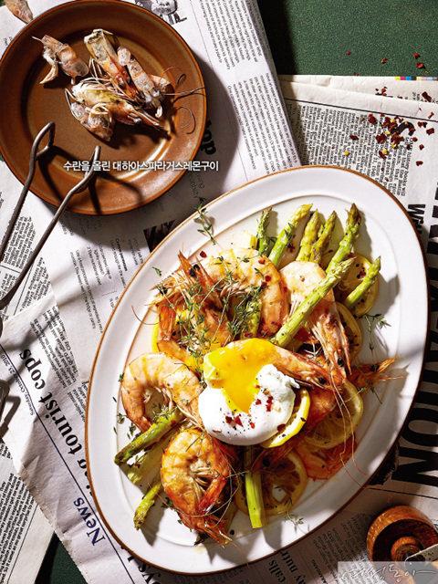 World Style  Shrimp