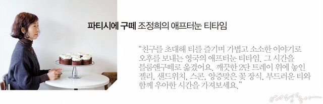 Bloom & Goûté, Now 원조 강남스타일 블룸앤구떼 쉽게 배우기 5