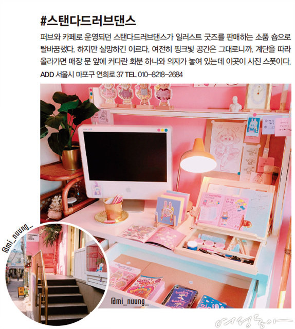 Color Space 인생샷을 찾아서