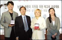 '여성 신직업 페스티벌' 1일 강사로 나선'네모 공주' 박경림