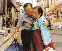영화  주인공 부부가 말하는 노인의 성과 사랑