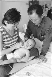 희귀 난치병 '만성 호산구성 백혈병' 앓는 아기 현진이의 딱한 사연