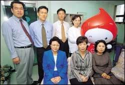피를 나누는 희귀 혈액형 봉사모임 Rh 네거티브 봉사회