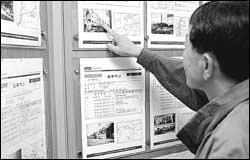 부동산 가장 싸게 살 수 있는 경매·공매 성공 전략
