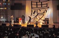 월경 페스티벌'경(慶)칠 년들의 축제'