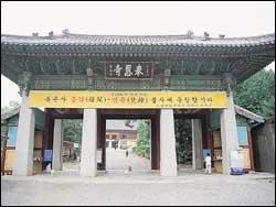 거대한 지하도시 삼성동 코엑스몰