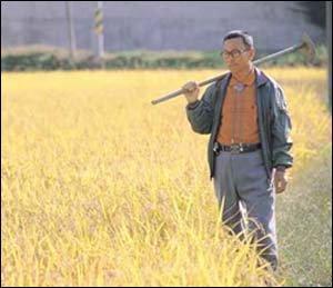 '훌륭한 아버지 상' 수상한 시골 농부 오정면