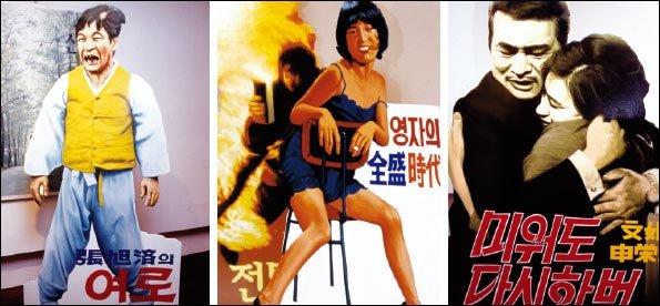 한국 영화간판의 역사 보여준 광주의 '마지막 영화 간판쟁이' 박태규