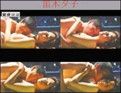 영화  정사 장면 유출로 곤욕 치른 일본인 탤런트 유민