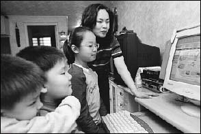 온라인 학습으로 세 아이 겨울방학 꽉 잡은 김정선 주부