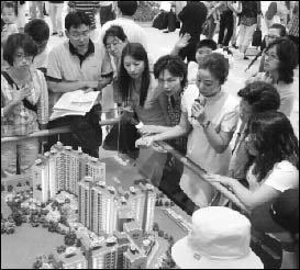 노무현 시대! 주식·부동산 투자 어떻게 해야 할까
