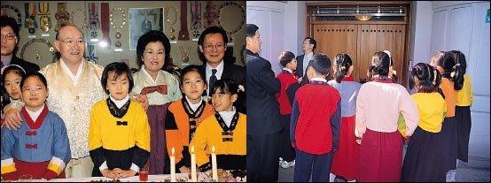 새해 첫날 고아원 원생들의 역대 대통령 자택 세배 나들이