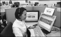 보험료 확∼ 줄여주는 인터넷 자동차 보험100% 활용법