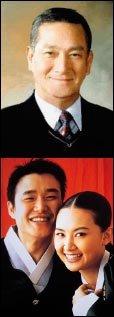 63세의 나이로 늦깎이 대학생 된 탤런트 채시라 아버지 채영석