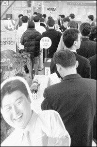 대한민국에서 LOTTO 모르면 '바보'아니면'간첩'?