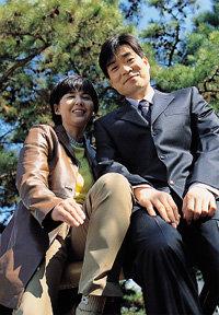 드라마에서 네번째 부부로 등장하는 손현주 송채환