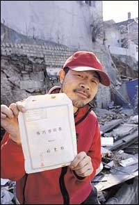 도심 한복판 동굴 속에서 사는 '서울 원시인'  박진호